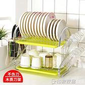碗架瀝水架碗碟架廚房置物架晾洗放碗筷收納架家用濾水洗碗池碗架QM 印象家品旗艦店