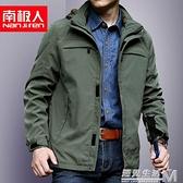 南極人爸爸秋裝外套男寬鬆40-50歲春秋加絨冬裝中年戶外夾克上衣