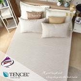 天絲床包三件組 特大6x7尺 波西米亞  頂級天絲 3M吸濕排汗專利 床高35cm  BEST寢飾