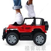 兒童遙控車越野車充電動遙控汽車玩具車漂移賽車大腳車玩具 男孩 igo 『極客玩家』