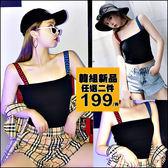 克妹Ke-Mei【AT45752】歐美辛辣龐克 撞色字母織帶針織背心