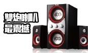 honyu3c-fourpics-1a5bxf4x0173x0104_m.jpg