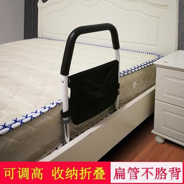 床邊護欄老年人床邊扶手護欄床上老人起身器輔助器材起床助力架可調高 獨家流行館YJT