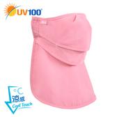UV100 防曬 抗UV-涼感立體透氣護頸口罩-防潑水