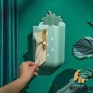 抽紙盒壁掛式家用客廳創意免打孔倒掛廚房臥室廁所收納掛壁紙巾盒【創世紀生活館】