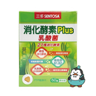 三多 消化酵素Plus 乳酸菌 膜衣錠 60錠