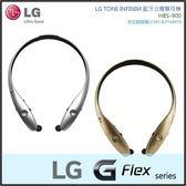 ☆LG HBS-900/HBS900 原廠頸掛式藍芽耳機/立體聲音樂藍牙耳機/神腦貨 G Flex D958/G Flex 2 H959