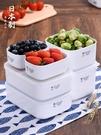 日本家用微波爐專用飯盒便當盒冰箱水果保鮮...