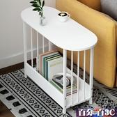 茶幾簡約可移動創意邊幾小戶型沙發邊桌家用客廳簡易小桌子 MJ百分百