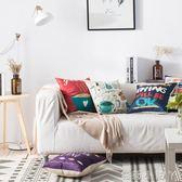 抱枕北歐棉麻客廳沙發靠墊含芯腰枕臥室床頭靠枕腰靠辦公室靠枕芯 NMS蘿莉小腳ㄚ
