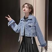 牛仔外套 長袖牛仔外套女學生韓版2021春秋新款寬鬆網紅百搭小清新短款夾克 韓國時尚週
