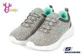 Skechers DYNAMIGHT 2.0 成人女款 套入式 免綁帶 輕量 透氣 運動鞋 Q8291#灰綠◆OSOME奧森鞋業
