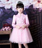 女童洋裝連身裙兒童禮服公主裙旗袍花童加絨【聚寶屋】