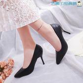 【618好康又一發】單鞋女式皮鞋高跟鞋女職業工作鞋