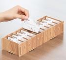 名片盒 卡盒子名片盒收納卡片卡片收納盒創意大容量卡片盒子名片【快速出貨八折下殺】