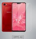 【非滿版】歐珀 OPPO A3 (6.2吋) / A73s (6吋) CPH1859 / AX5 9H鋼化膜 玻璃保護貼 螢幕玻璃貼 手機玻璃貼