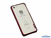 UPTIONTEK Miyabi for iPhone5/5S 玻璃背蓋鋁合金保護框-紅色