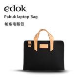 請先詢問是否有貨【A Shop】edok Pabuk laptop Bag 帕布15吋電腦包-共4色 For MacBook Pro Retina 15