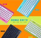 鍵盤-無線鍵鼠套裝鍵盤靜音鼠標電腦筆記本電視通用競技 情人節禮物鉅惠