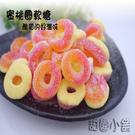 蜜桃圈軟糖 (120g)  甜園小舖