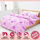 搖粒絨[幸運彩紋-紫]-雙人被套床包組