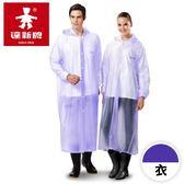【達新牌】珍珠3代透明全開式雨衣-深藍 175071_B