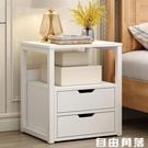 簡易床頭櫃簡約現代經濟型臥室收納櫃小型床邊小櫃子置物架儲物櫃  自由角落
