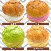 Hamee 日本 Cafe de N Squishy 泡芙點心 仿真舒壓玩具 捏捏樂 軟軟 珠鍊吊飾 (任選) CDN18