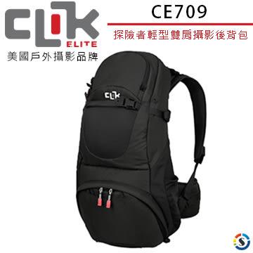 ★百諾展示中心★CLIK ELITE  CE709美國戶外攝影品牌 探險者輕型Venture 30雙肩攝影相機後背包