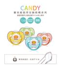小獅王辛巴 糖果拇指型安撫奶嘴 (初生型) (橘/綠/藍/紅)  [仁仁保健藥妝]