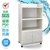 IHouse-SGS 防潮抗蟲蛀緩衝塑鋼三層單開門置物碗盤櫃雪松