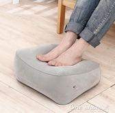 汽車充氣腳墊長途飛機旅行睡覺神器腿歇灰色飛機腳凳便攜足踏 one shoes