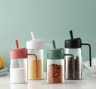 調味罐套裝 玻璃家用組合調味瓶罐子油壺套裝鹽罐廚房收納防潮糖味精瓶【快速出貨八折搶購】