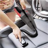 車載吸塵器大功率120W超強吸力汽車用吸塵器車內手提干濕兩用12V  618促銷