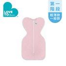 Love To Dream 第一階段 一般款/輕薄款 0M-6M 蝶型包巾 蝴蝶包巾 包巾 S/M