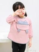 寶寶吃飯罩衣秋冬防水男童女童反穿衣嬰兒吃飯圍兜兒童畫畫衣長袖 奇思妙想屋