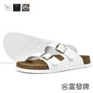 【富發牌】雙排扣百搭拖鞋-黑/白/迷彩 1PQ01