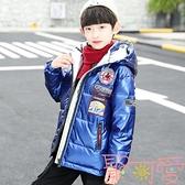 兒童裝男童冬裝棉服外套秋冬季中大童男孩羽絨棉衣洋氣【聚可愛】