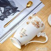 創意歐式陶瓷馬克杯子精致骨瓷咖啡杯大容量個性辦公室水杯 全館88折