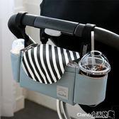 推車掛包 韓國嬰兒推車掛包推車掛袋置物袋多功能可手提通用款推車配件防水【小天使】