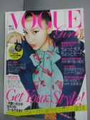【書寶二手書T3/雜誌期刊_WES】VOGUE girl Vol.1_Get Your Style!_日文書