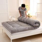 床墊床褥子冬季加厚宿舍保暖1.2米軟墊被【極簡生活館】