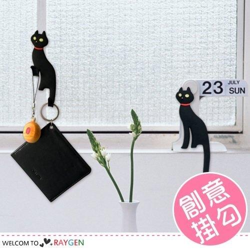 創意正面貓咪造型冰箱貼磁性無痕掛勾