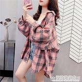 格子襯衫女春夏新款外穿百搭韓版寬鬆長袖襯衣防曬外套上衣潮 完美居家