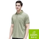 『VENUM旗艦店』【RATOPS】男 Coolmax 門襟出芽短袖 POLO衫『叢林綠/黑芽』DB-8907