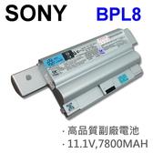 SONY 9芯 BPL8 日系電芯 電池 FZ430E FZ430E/B FZ430EB FZ440E FZ390 FZ390EBB FZ4000 FZ410E