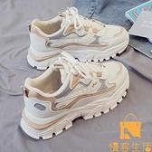 老爹鞋女鞋百搭運動休閒小白鞋潮流【慢客生活】
