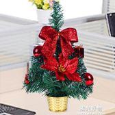 30釐米盆景聖誕樹 聖誕樹套餐 聖誕節裝飾品 迷你桌面小型聖誕樹 NMS陽光好物