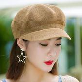 帽子女夏天韓版百搭貝雷帽子出游遮陽帽防曬鴨舌八角帽草帽網帽潮   麥琪精品屋