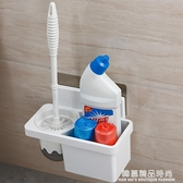 衛生間的馬桶刷套裝家用免打孔廁所洗馬桶清潔死角吸壁式刷子架無